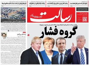 صفحه نخست روزنامههای چهارشنبه ۳مهر