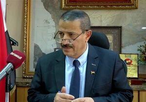یمن: برنامههایی آماده برای پاسخ شدیدتر داریم