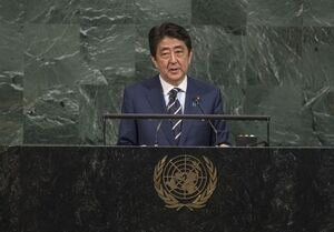 تمجید شینزو آبه از دیدگاه رهبر انقلاب درباره تسلیحات هستهای