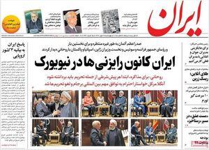 تا برجام موشکی و منطقه ای را نپذیریم،گشایش ایجاد نمیشود!/ ایران نیازمند تعامل دوچندان با آل سعود است!