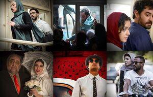 سینمای ایران