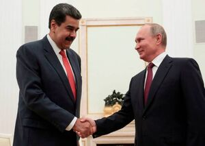 عکس/ دیدار نیکلاس مادورو با پوتین