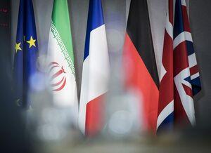 ایران و 4+1