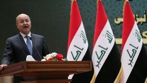 برهم صالح خواستار مقابله با تروریسم در منطقه شد
