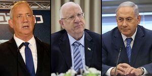آیا ممکن است نتانیاهو مأمور تشکیل کابینه شود؟
