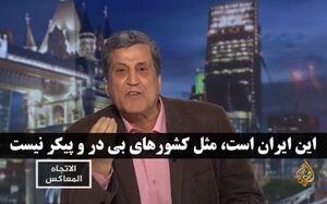 فیلم/ دستاوردهای اقتصادی ایران از زبان نجاح محمد علی
