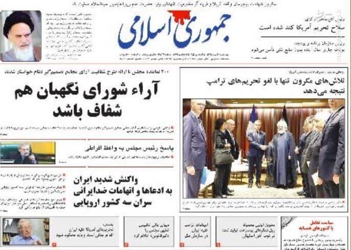 جمهوری اسلامی: آراء شورای نگهبان هم شفاف باشد