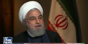 روحانی: فشارهای آمریکا باعث انسجام بیشتر در داخل ایران میشود