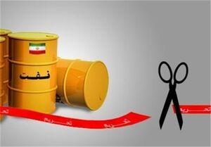 رحیم صفوی: تقریباً داریم کشور را بدون نفت اداره میکنیم
