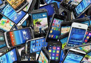 خزان رجیستری برای خریداران و فروشندگان موبایل