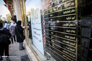 قیمت روز دلار و یورو در صرافی بانک