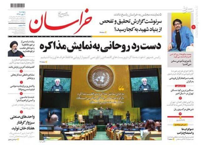 خراسان: دست رد روحانی به نمایش مذاکره