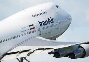 گران فروشی بلیت اربعین آغاز شد/ بلیت ۲ میلیونی پرواز یکطرفه تهران-نجف