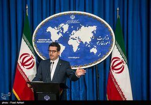 واکنش ایران به تحریمهای آمریکا علیه چین و روسیه