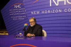 وحشت مقامات آمریکایی از برگزاری کنفرانس «افق نو»