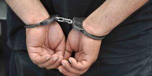 ماجرای بازداشت معاون سابق تأمین اجتماعی