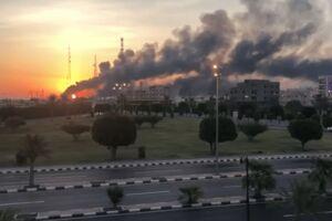 حادثه جدید در پالایشگاه آرامکو عربستان