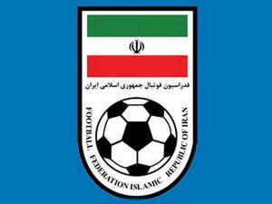 لوگوی فدراسیون فوتبال تغییر میکند