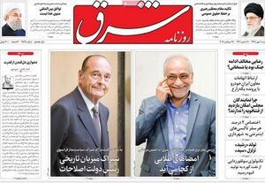 عبدی: ضعف برجام این بود که فقط هستهای را پوشش میداد!/ مرعشی: ایرانیها بیفرهنگ هستند، برای همین فساد میکنند!