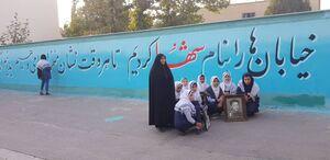 عکس/ گذرگاه خون روی دیوار مدرسه دخترانه