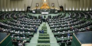 نقش نمایندگان مجلس در وضع نابسامان معیشتی مردم