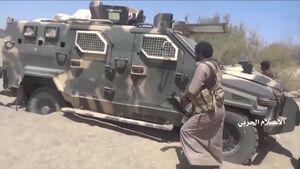 """اولین تصاویر از لحظه عملیات """"نصر من الله"""" یمنی ها"""