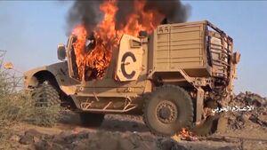 فیلم/ مستند کامل عملیات بزرگ و تاریخی«نصر من الله» یمن