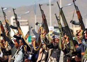 واکنش توییتریها به عملیات بزرگ یمنیها +تصاویر