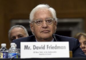 سفیر آمریکا: «معامله قرن» تا پایان ۲۰۱۹ اعلام میشود