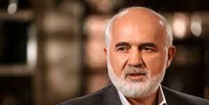 توکلی: دیوان سالاری ناکارآمد میراث پهلوی برای انقلاب بود