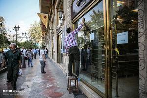 قیمت دینار عراق در آستانه اربعین