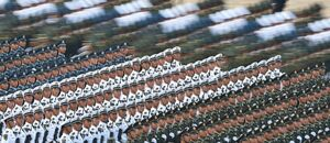جشن هفتادمین سالگرد جمهوری خلق چین