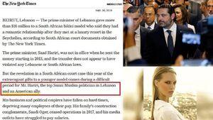 مدل آفریقایی با 16 میلیون دلار حریری چکار کرد؟ +عکس