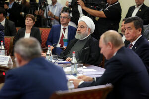 عکس/ آغاز اجلاس سران اتحادیه اقتصادی اوراسیا