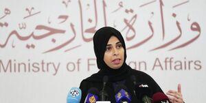واکنش مثبت قطر به «طرح صلح هرمز» ایران