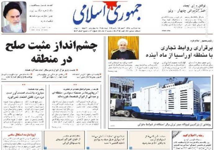 جمهوری اسلامی: چشم انداز مثبت صلح در منطقه