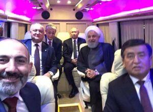 عکس/ سلفی نخستوزیر ارمنستان با روحانی و دیگر سران
