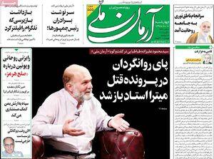 قبل از مذاکره با آل سعود، باید در حمایت از شیعیان منطقه تجدیدنظر کنیم!/ صوفی: لیست دادن اصلاح طلبان، منوط به تایید صلاحیت ژنرالهاست!
