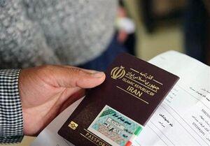 صدور یک میلیون و ۱۰۰ هزار گذرنامه در ۳۲ روز
