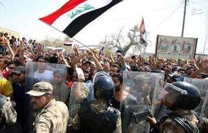 عراق چه خبر است؟