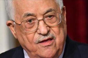 شرط «محمود عباس» برای تقویت روابط با آمریکا