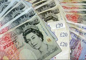 افزایش قیمت سکه و ارز +جدول