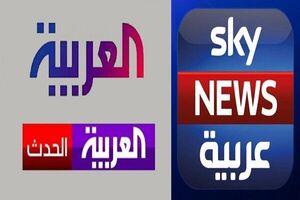 حربه ناکام رسانههای غربی ـ عربی در عراق