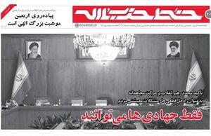 خط حزبالله/ فقط جهادیها میتوانند +دانلود