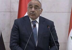 نشست امنیتی عراق به ریاست نخستوزیر برگزار شد/ لغو مقررات آمدوشد در بغداد