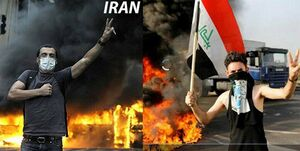 ترفندهای مشترک فتنههای ایران و عراق +عکس