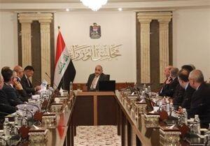 جلسه فوق العاده کابینه عبدالمهدی