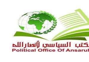 توصیه مهم انصارالله به عربستان