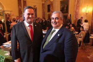 طرحی که «کاتص» در نیویورک به کشورهای عربی ارائه کرد
