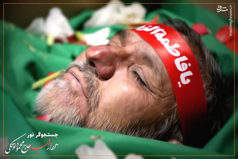 حاج محمود: اربعین با شهدا میآیم!